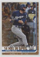 Checklist - 14 HRs in April (Christian Yelich) #/25