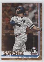 All-Star - Gary Sanchez [EXtoNM] #/25