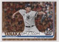 All-Star - Masahiro Tanaka #/25
