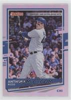 Anthony Rizzo (Base) #/498