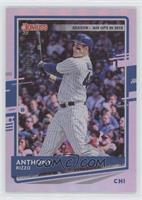 Anthony Rizzo (Base) #/400