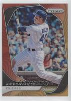 Tier III - Anthony Rizzo