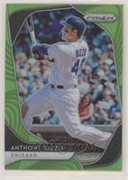 Tier III - Anthony Rizzo #/125