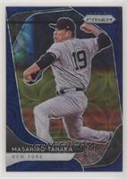Tier II - Masahiro Tanaka #/35