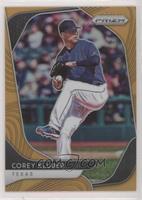 Tier II - Corey Kluber #/100