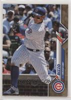 Anthony Rizzo #/2,020