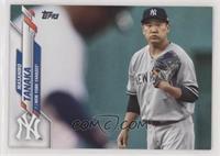 Base - Masahiro Tanaka (Preparing to Pitch)
