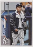 SP Photo Variation - Masahiro Tanaka (Wearing Jacket)