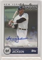 Reggie Jackson #/15