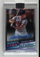 Dale Murphy [Uncirculated]