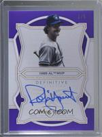 Robin Yount #/5