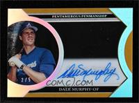 Dale Murphy [Noted] #2/5