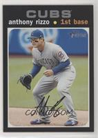 Silver Team Name Variation - Anthony Rizzo