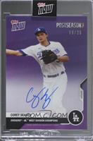 Corey Seager [Uncirculated] #/25