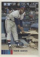 Base - Hank Aaron (Pulling Out a Bat)