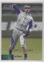 Base - Ichiro (Vertical, Throwing)
