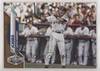 All Star - Ichiro #/2,020