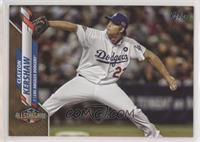 All-Star - Clayton Kershaw #/2,020