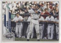 All-Star - Ichiro (Batting, Horizontal)