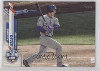 All-Star - Anthony Rizzo (Batting, Horizontal)