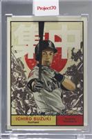 Ichiro Suzuki (Quiccs) [Uncirculated] #/5,386