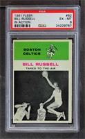 Bill Russell [PSA 6 EX‑MT]