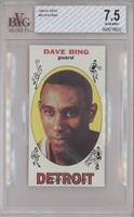 Dave Bing [BVG7.5NEARMINT+]