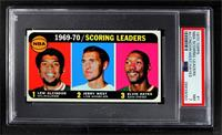 Kareem Abdul-Jabbar, Jerry West, Elvin Hayes [PSA 7 NM]