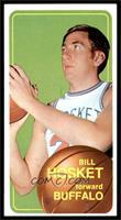 Bill Hosket [EX]