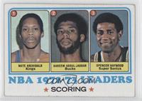 Nate Archibald, Kareem Abdul-Jabbar, Spencer Haywood [GoodtoVG&#820…