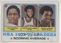Nate Archibald, Kareem Abdul-Jabbar, Spencer Haywood [Good to VG̴…
