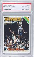 Moses Malone [PSA 8 NM‑MT]