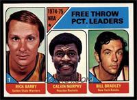 Rick Barry, Calvin Murphy, Bill Bradley [EXMT]