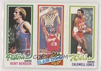 Kent Benson, Artis Gilmore, Caldwell Jones