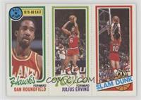 Dan Roundfield, Julius Erving, Ron Brewer