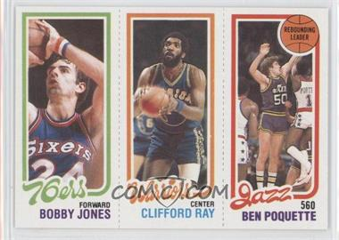 1980-81 Topps - [Base] #BJCRBP - Bobby Jones, Clifford Ray, Ben Poquette