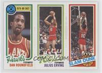 Dan Roundfield, Julius Erving, Ron Brewer