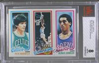Pete Maravich, Slam Dunk Stars (Lloyd Free), Dennis Johnson [BVG 8 NM…