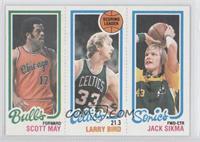 Scott May, Larry Bird, Jack Sikma