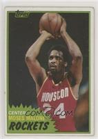 Moses Malone [Noted]