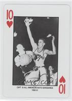 Capt. & All-American Bato Govedarica 1950-51