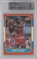 Charles Oakley [BGS 9]