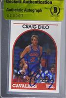 Craig Ehlo [BASCertifiedBASEncased]