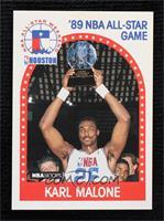 All-Star Game - Karl Malone [EXtoNM]