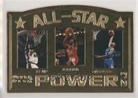 All-Star Power - Shawn Kemp, Michael Jordan, Anfernee Hardaway #/5,000
