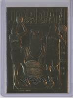 Michael Jordan /50000