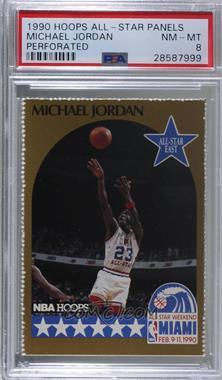 1990 91 NBA Hoops