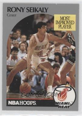 1990-91 NBA Hoops - [Base] #169.2 - Rony Seikaly (Correct: Born in Beirut, Lebanon)