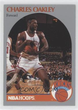 1990-91 NBA Hoops - [Base] #207 - Charles Oakley