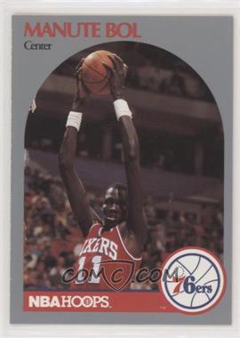 1990-91 NBA Hoops - [Base] #424 - Manute Bol